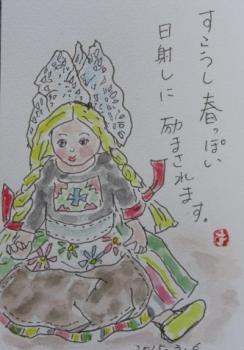 CIMG0760長崎人形
