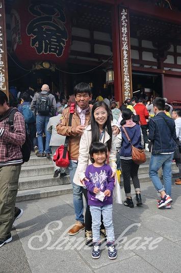 日本旅行 シャングリラホテル東京滞在
