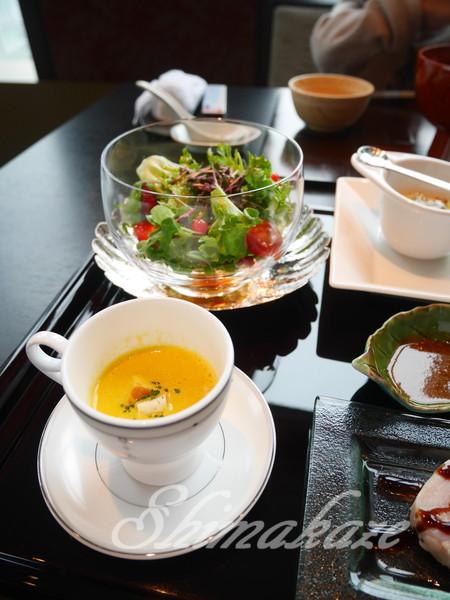 シャングリラホテル東京 なだ万