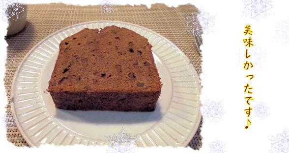 なるさんが作ったケーキ