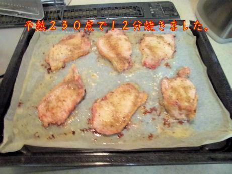 オーブンでいっぺんに先に焼いちゃう