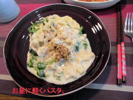 ツナとポテトと菜花のパスタ