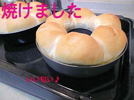 いい匂いのパンです