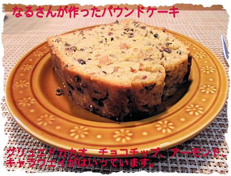 美味しいケーキです♪