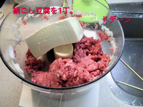 しっかり水切りしてある豆腐です