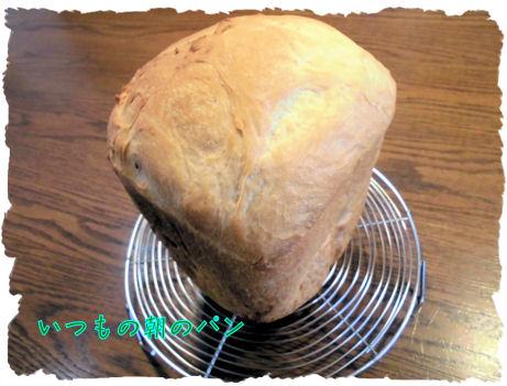 いつもの朝のパン