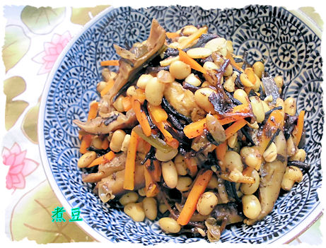 ひじきと煮豆
