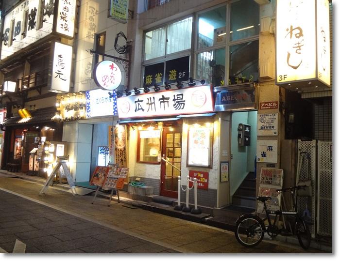 広州市場DSC05410