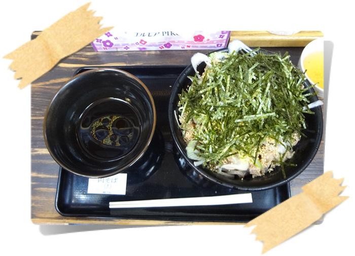 麺 は組DSC05496