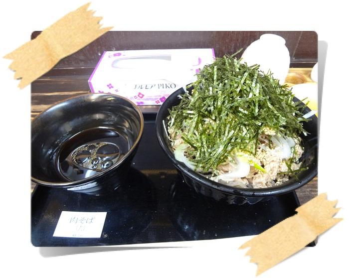麺 は組DSC05495