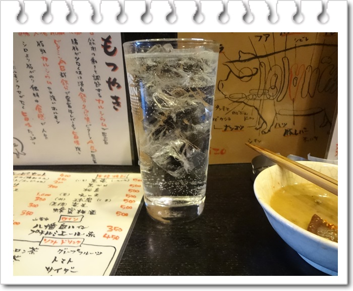 雨三屋DSC05538
