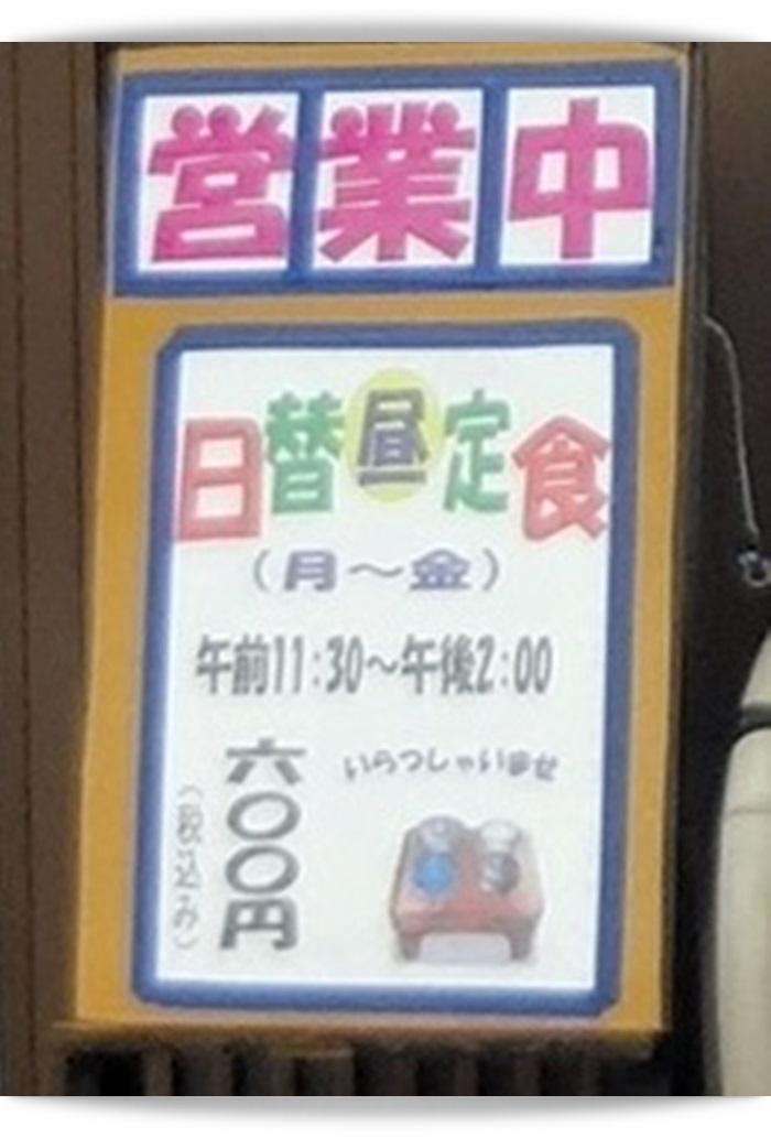 加悦DSC05653 - コピー