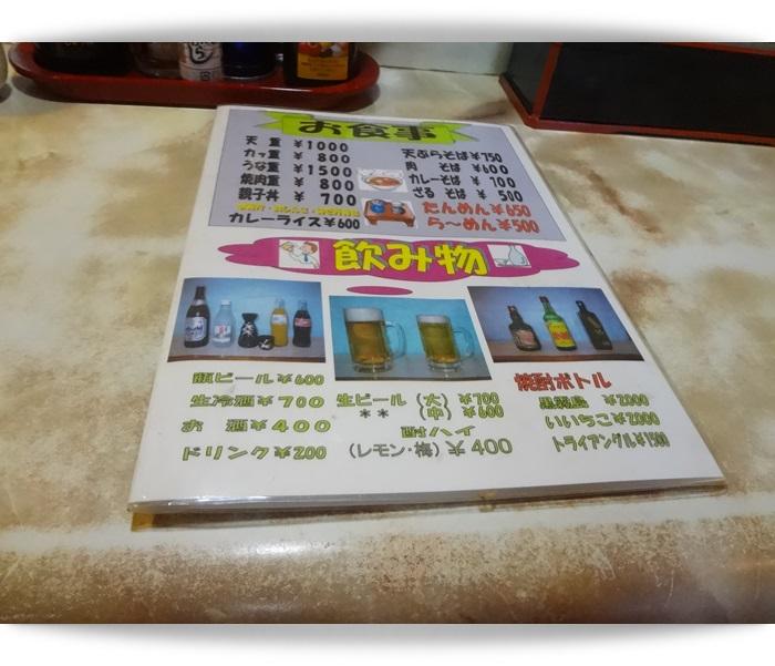 加悦DSC05655