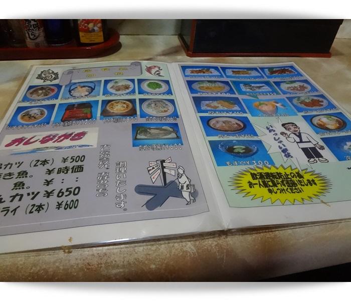 加悦DSC05654