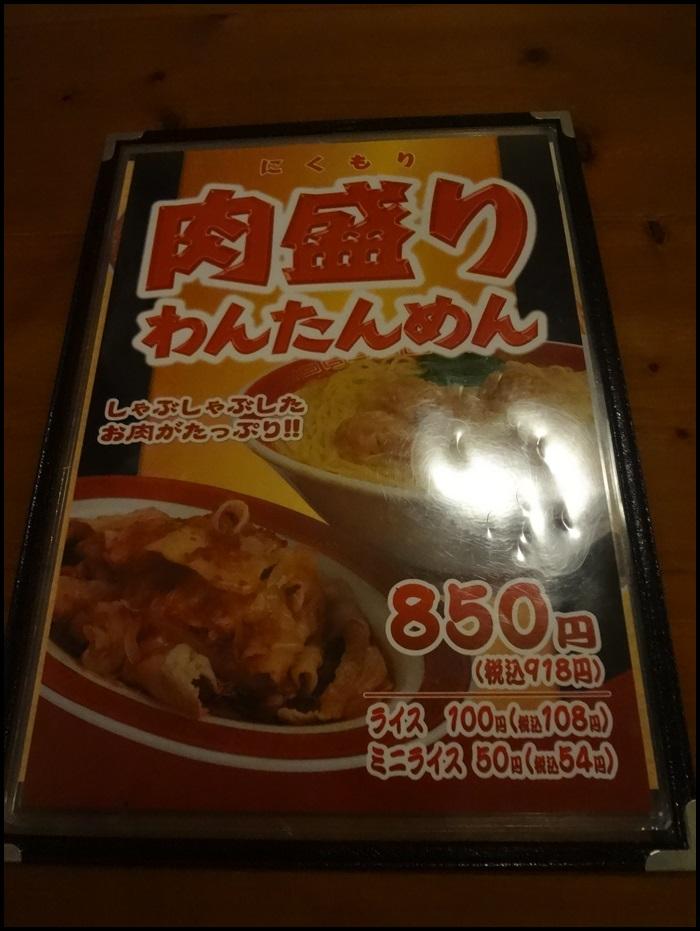 広州市場DSC05671