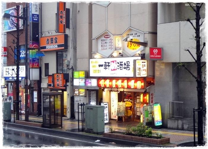 一軒め酒場DSC05706