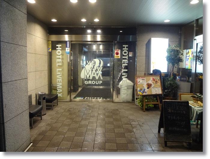 平塚の宿DSC05719