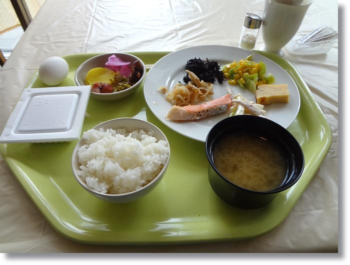 平塚の宿DSC05726