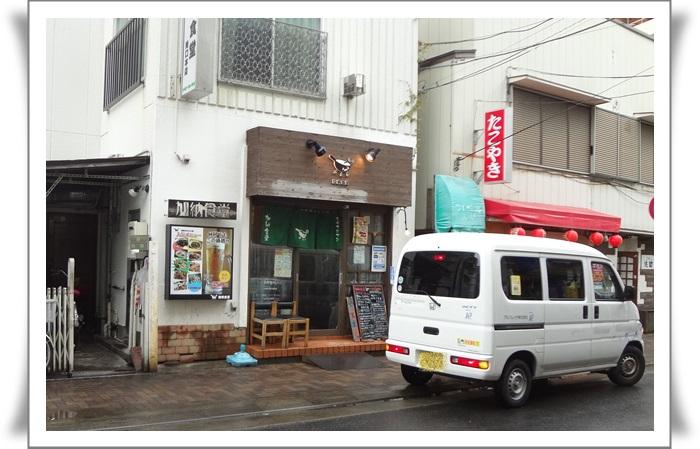 加納食堂本店DSC05728