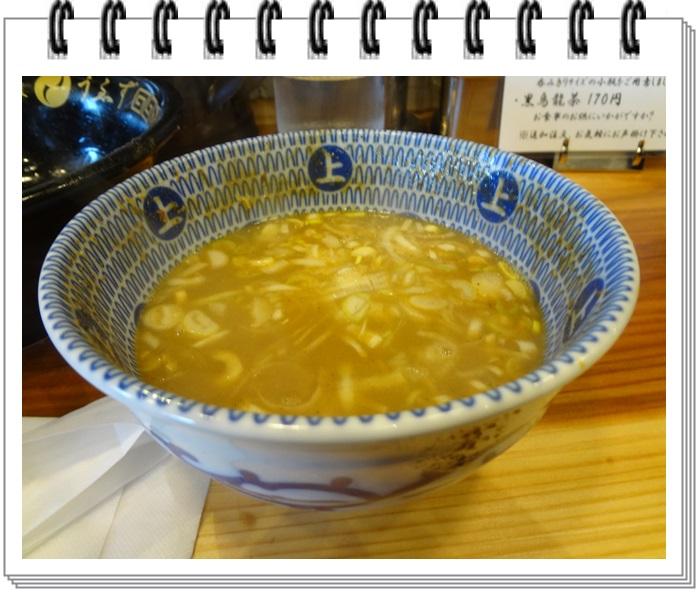 中華蕎麦うゑずDSC05762