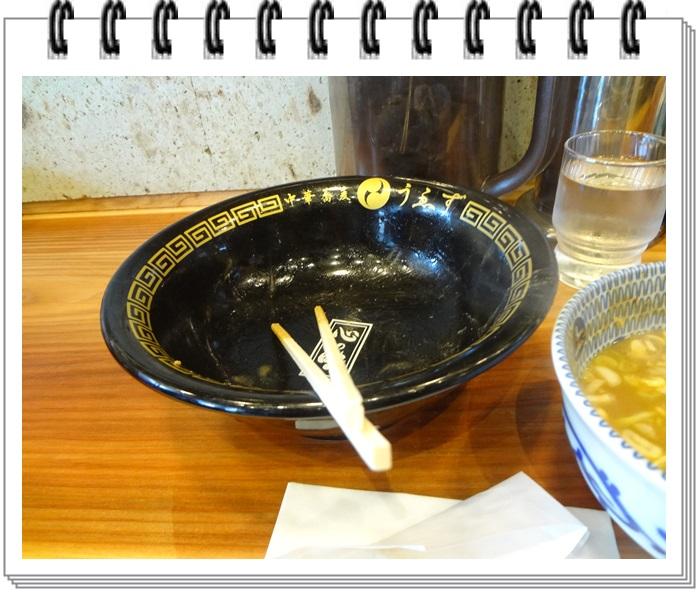 中華蕎麦うゑずDSC05763