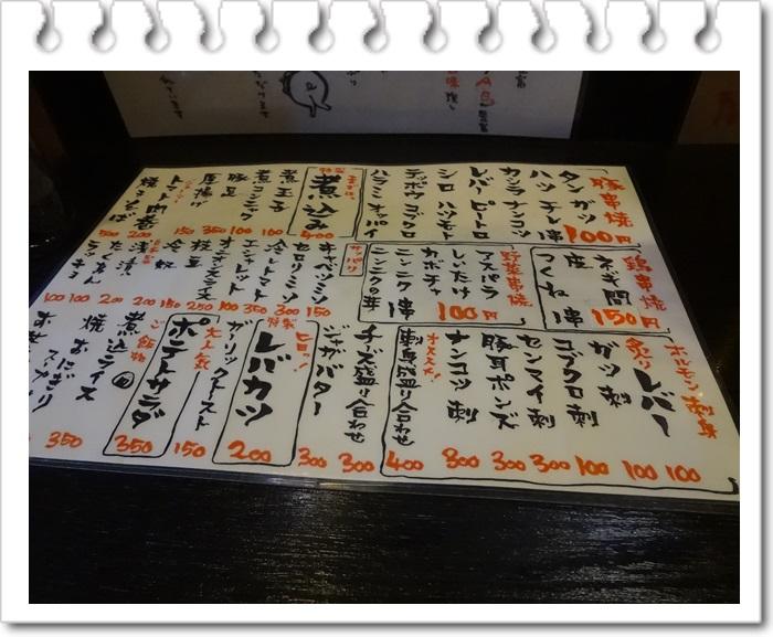 雨三屋DSC05536