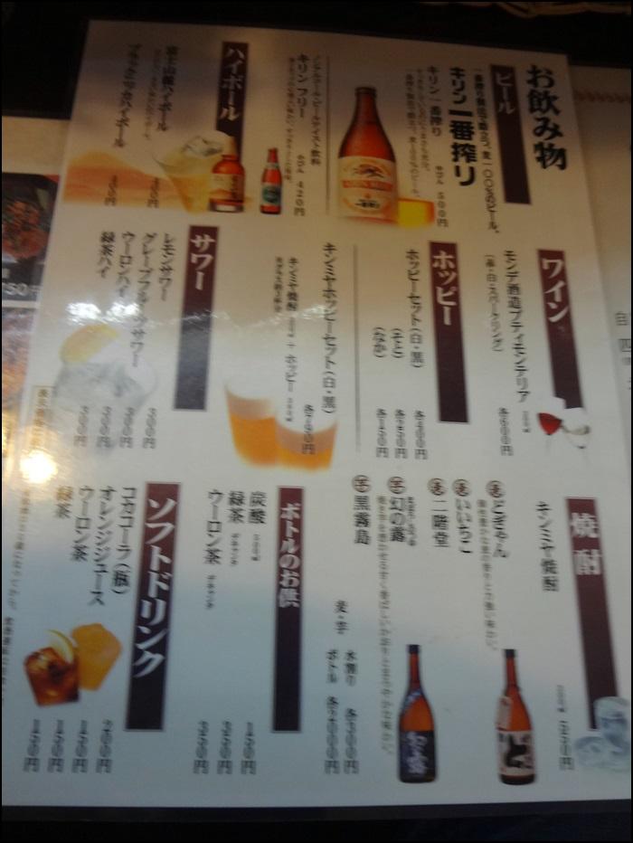 北斗辛軒DSC05830