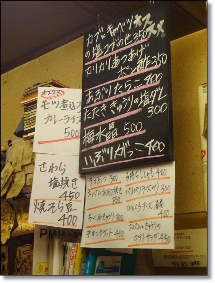 ぴょん吉DSC05892