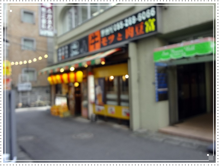 駅前屋DSC05903