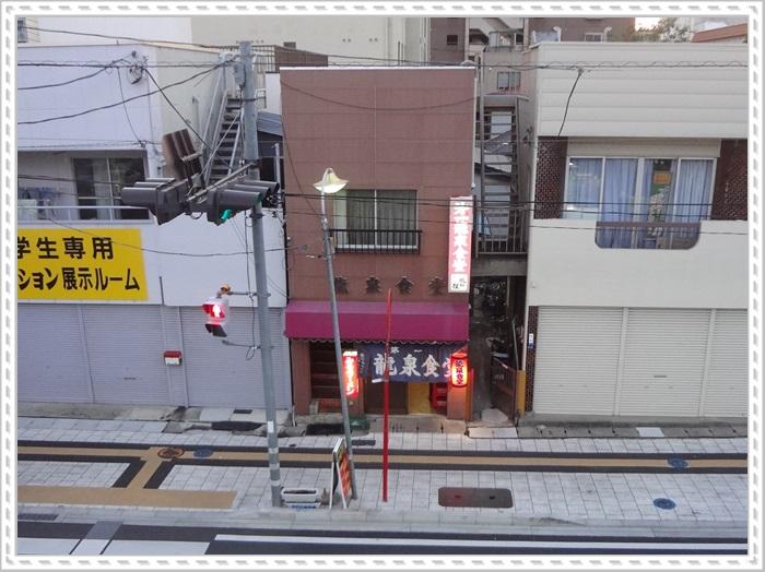 龍泉食堂DSC05917