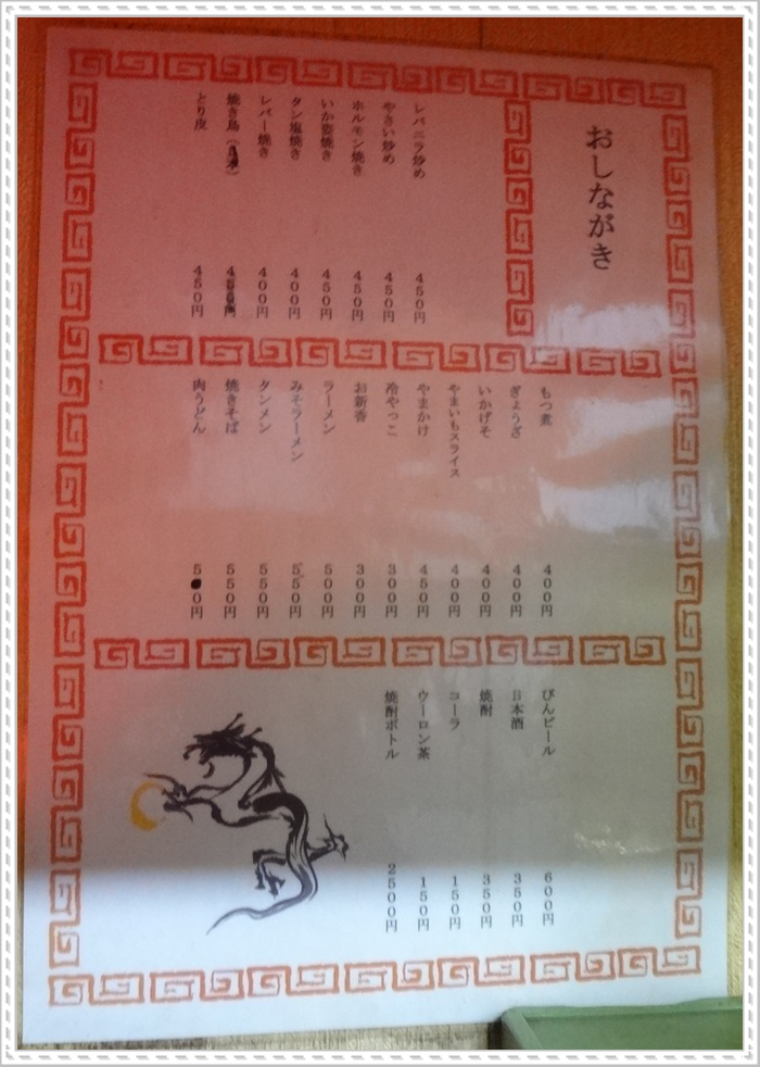龍泉食堂DSC05923