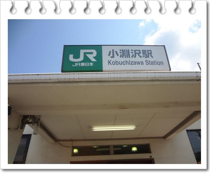 小淵沢DSC05946