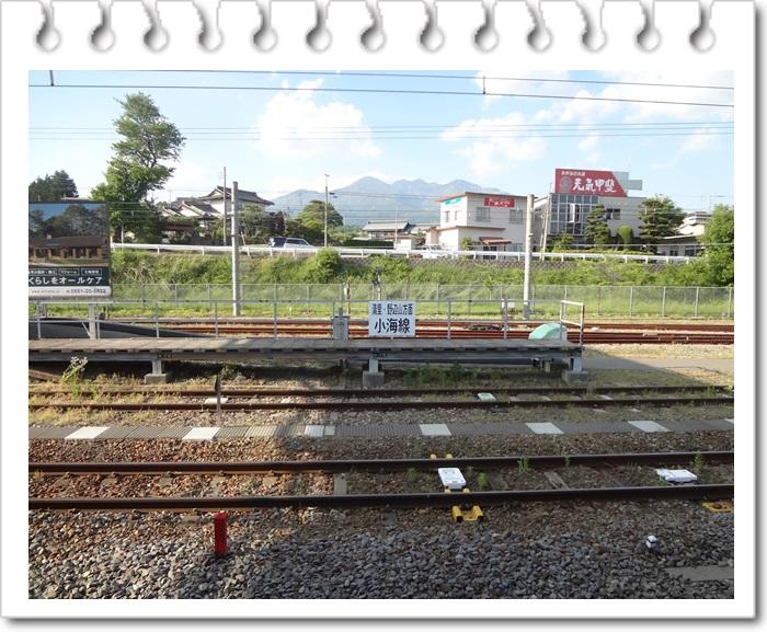 小淵沢DSC05971