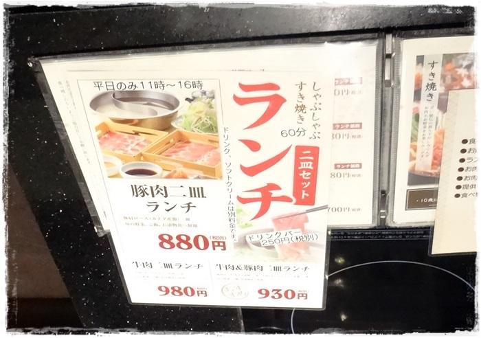 美山DSC05998