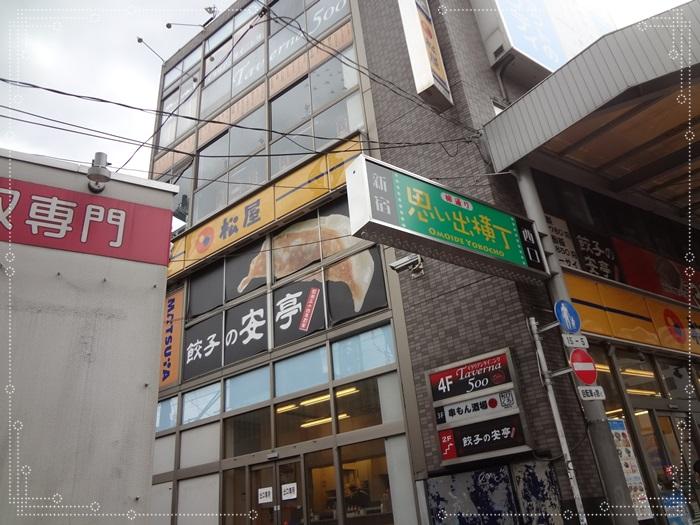 新宿散策DSC06011