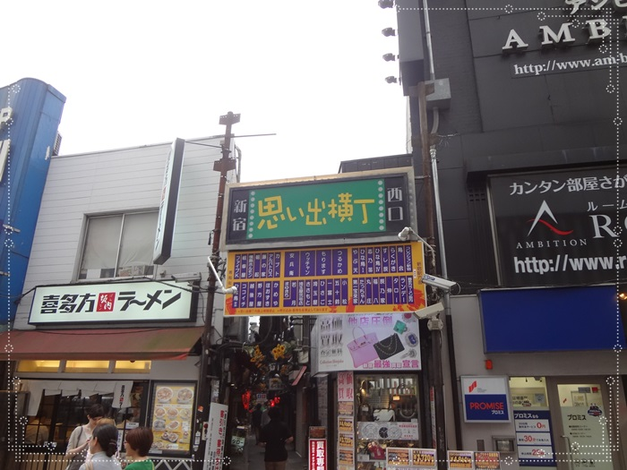 新宿散策DSC06019