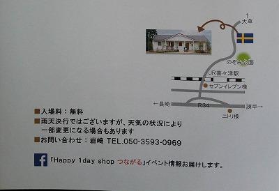 2HTAdfLgCTPPA8T2dCArXU9T.jpg