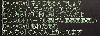 LinC1074burogukousinn2.jpg