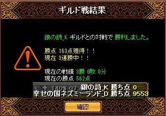 rs 銀no