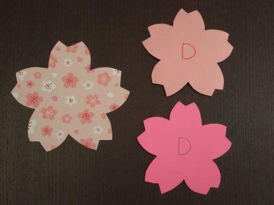 s_桜菜の花3