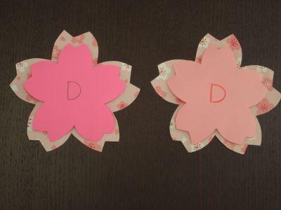 s_桜菜の花4