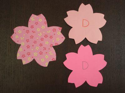 s_桜菜の花6