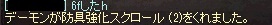 150527_01.jpg