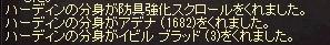 150527_03.jpg