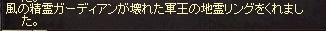 150527_08.jpg
