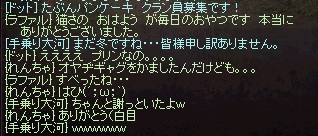 150527_omake04.jpg