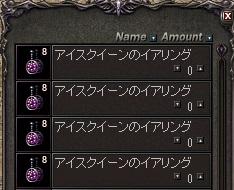 150620_08.jpg