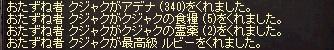150620_09.jpg