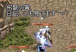 150620_mitemasu_03.jpg