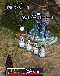 150620_omake_01.jpg